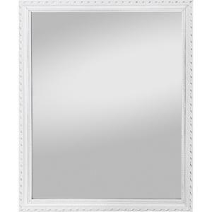 Nástenné Zrkadlo Lisa